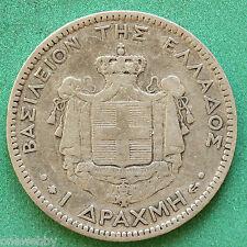 1873 Greece Silver Drachma SNo22651