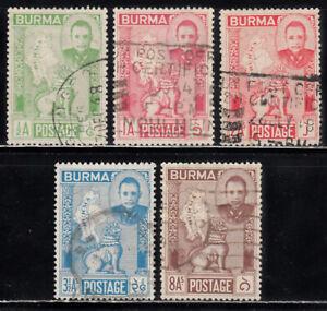 BURMA 1948 INDEPENDENCE SET OF 5 VALUES SCOTT 85-89 USED