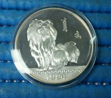 1994 Mongolia 50 Tugrik Lunar Year of the  Dog 1 oz 999 Fine Silver Proof Coin