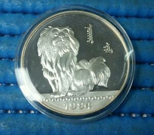1994 Mongolia 50 Tugrik Lunar Year of the  Dog Fine Silver Proof Coin with Box