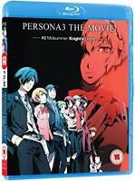 Persona3 Movie 2 - Standard BD [Blu-ray] [DVD][Region 2]