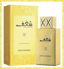 SHAGHAF ARABIAN SAFFRON OUD 100ML BY SWISS ARABIAN EDP PERFUME SPRAY FOR UNISEX