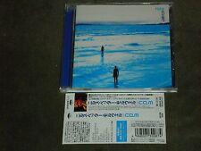 Nils Petter Molvaer Np3 Japan CD Sidsel Endresen Eivind Aarset