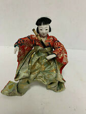VINTAGE ANTIQUE Japan Horchow Chinese Doll