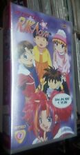 Superdoll Rika Chan - Step 7 - VHS - Dynamic
