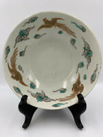 Large Antique Japanese Arita or Seto Bowl w/ Painted Gold Birds and Blue Clouds