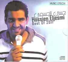 al Jasmi: Arjouk, Sab' A'jayeb, Haza Ant, Awal E'shq, Shef Qalbi, Enta Arabic CD