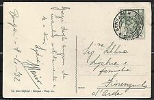 Libya 1932 PPC Bengasi to to Italy