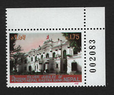 OPC 1981 Nepal Rastra Bank with Plate No. Sc#391 MNH 33478