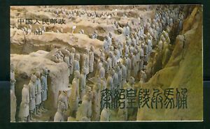 1983 China Booklet: Qin's Terracotta Army (秦始皇陵兵马俑),  SC#1862a; MNH&OG; CV=$95