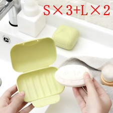 5PK Portable Bathroom Soap Case Holder Lockable Container Box Travel Outdoor