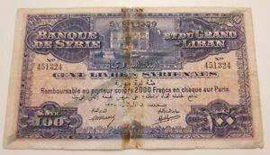 Banque De Lebanon & Syria 100 livre 1935-39 Rare