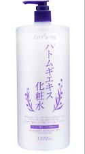 Platinum Label Skin Lotion HATOMUGI 1000ml Japan NEW