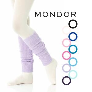 "Mondor® Performance Dance & Figure Skating LEGWARMERS Junior 14"""