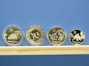 China 1 x 20 und 3 x 30 Yuan a.d. Olympischen Spiele 1980 Silber *PP/Proof*