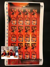 Canada 2018 Year of the Dog Uncut Press Sheet with Designers' signatures