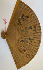 Vintage Sandal Wood Hand Fan With Color Calligraphy Paintings On Both Sides New