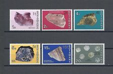 More details for botswana 1977 sg 367a/75a mnh cat £24