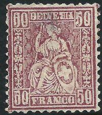 SWITZERLAND - 1881 QV 50c 'PURPLE' Double Print SG112a MNG Cv £300 [A2787]*