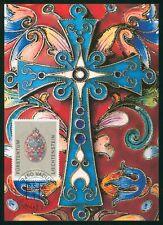Mayfairstamps Liechtenstein FDC 2001 Decorative Cross Maximum First Day Card wwr