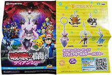 Pokemon Advertisement POSTER Diancie Tyrunt Amaura Banpresto 2014 XY (49036)