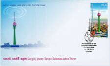Sri Lanka Stamp Colombo Lotus Tower First day cover 2019
