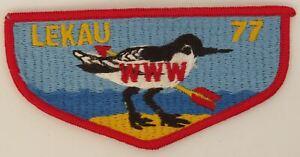 OA Lekau Lodge 77 Pre-fdl Flap RED Bdr. Camden County, NJ (GLUE ON BACK) [TK-378
