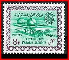 SAUDI ARABIA 1963 GAS & OIL PLANT SC#268 VF MNH  CV$22.50 chemistry DE02