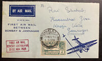 1938 Bombay India First All Up Flight Airmail cover FFC To Jamnagar