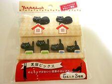 Japanese Lunch Box Bento Food  Picks MARUKI Black CAT 6pcs  From JAPAN KAWAII!!