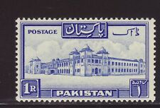 1954 Pakistan 1 Rupee Perf 13½ Mounted Mint SG38a