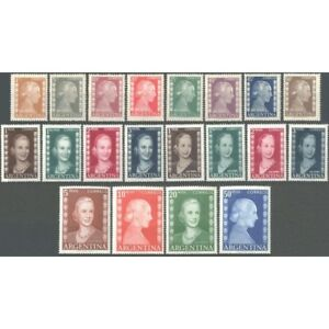 ARGENTINA/STAMPS1952 COMPLETE YEAR - EVA PERON - 20 DEFINITIVE STAMPS - MNH
