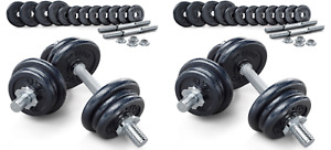 Dumbbell Set 4 x 12 kg -Adjustable 48 kg Condition is NeW Train Biceps Gym IRON
