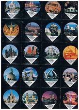KRD CH Serie  Nr. 70 A Städte der Welt Riegel