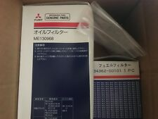 GENERAC 7.5L G2 SM KIT OIL / FUEL (0D570300PM)