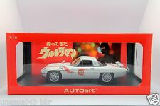 1/18 Autoart MAT Vehicle Ultraman with Helmet Version Free Shipping/ MR BBR