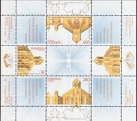 ARMENIA 1700 CHRISTIANITY S/SHEET WITH OVERPRINT RARE! 2001 MNH CHURCH R17767