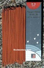 Water Lily Incense-Less Smoke Koh Shi Japanese 110 Sticks NEW {:-)