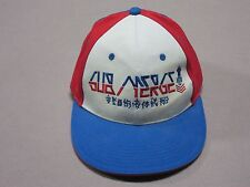55 DSL HEADWEAR MENS RED WHITE & BLUE 'SUBMERGE' BASEBALL STYLE CAP HAT SIZE L