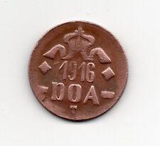 D.O.A.TANGANYIKA EMERGENCY TABORA 1916 TWENTY HELLER COPPER COIN TYPE B-B DOA128