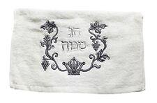 Jewish Ritual Hands Wash Towel - Netilat Yadayim - Torah Crown - Happy Holiday
