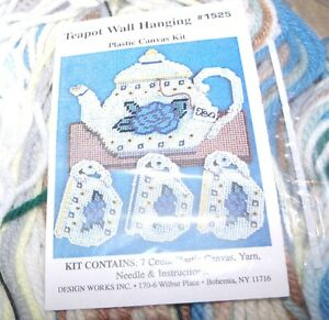 """Design Works TEAPOT and Cups Wall Hanging Decor Plastic Canvas Kit  10"""" x 12"""""""