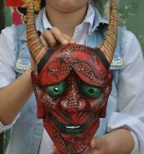 """14""""Rare old wood Hand carved Handmade demon devil Exorcism Vintage Japanese mask"""