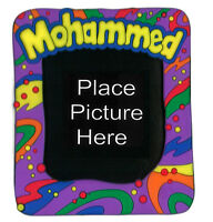 John Hinde My Names Personal Named Photo Frame Picture Frame + Stand (Mohammed)