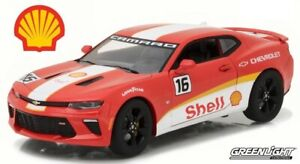 GREEN18239 - Car Sportive Advertising Chevrolet Camaro Ss N°16 Of 2017 For