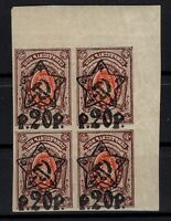 P130510/ RUSSIA / SG # 298a MNH INVERTED OVERP. BLOCK OF 4 CV 480 $