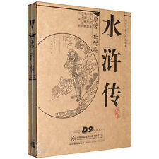 New Chinese Drama Outlaws of the Marsh CCTV 8 DVD9 English / Japanese Subtitle