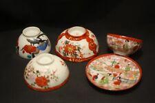 Vintage oriental orange Chinese Japanese little bowls.