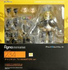 Max Factory Figma Black Rock Shooter Chariot: TV ANIMATION ver. 4545784063354