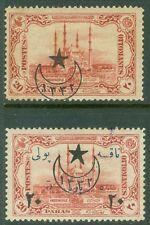 TURKEY : 1916. Scott #419a, J70 Very Fine, Mint Original Gum Hinged. Cat $95.00.